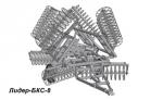 Бороны кольцевые секционные Лидер БКС-8; БКС-12,8; БКС-8,5Н